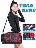 健身包 男運動包女干濕分離訓練包手提行李包背包大容量短途旅行包