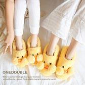 新款韓版情侶棉拖鞋女包跟室內居家卡通親子棉拖鞋冬一家三口 Korea時尚記