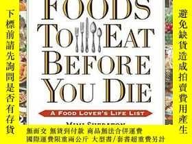 二手書博民逛書店1,000罕見Foods To Eat Before You DieY256260 Mimi Sheraton
