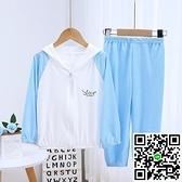 女童套裝夏季兒童冰絲防曬衣透氣防紫外線薄款男童套裝【風之海】