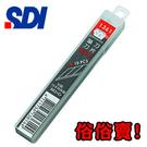 SDI 手牌 1361 日本特殊鋼 SK2 加鉻 30度專用刀片 10片 /盒