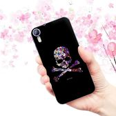 [10lifestyle 硬殼] HTC Desire 825 D10u D825 D825u 手機殼 外殼 黑暗骷髏