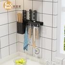 免打孔廚房壁掛式多功能刀具置物架刀架用具用品黑色筷子收納架【快速出貨】