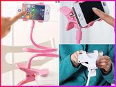 【原裝四爪】 59元 6.3吋雙夾加強固定升級版/懶人支架/手機支架/手機架/三星/htc/iphone