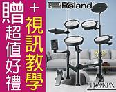 【小麥老師樂器館】樂蘭 Roland TD-1KPX 電子鼓 ►贈超值好禮/到府組裝► TD1KPX 電子套鼓