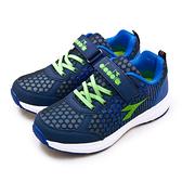 LIKA夢 DIADORA 迪亞多那 22cm-24.5cm 輕量3E寬楦慢跑鞋 魔幻蜂巢系列 藍螢綠 7886 大童