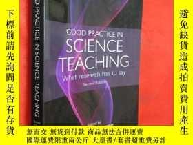 二手書博民逛書店Good罕見Practice in Science Teachi