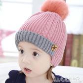 寶寶帽子秋冬季2-3-4-5歲兒童帽子男冬潮小孩女童護耳保暖毛線帽『CR水晶鞋坊』
