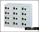 {{ 海中天休閒傢俱廣場 }} F-99 摩登時尚 MC 多功能置物櫃系列 MC-1012A 12小格鞋櫃