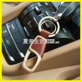 鑰匙扣 jobon中邦汽車鑰匙扣男女腰掛鑰匙鏈掛件可愛鑰匙圈情人創意禮物ღ夏茉生活