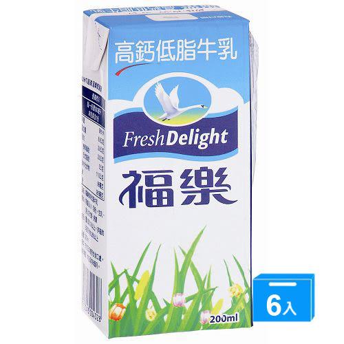 福樂保久乳-高鈣低脂牛乳200ml*6入【愛買】