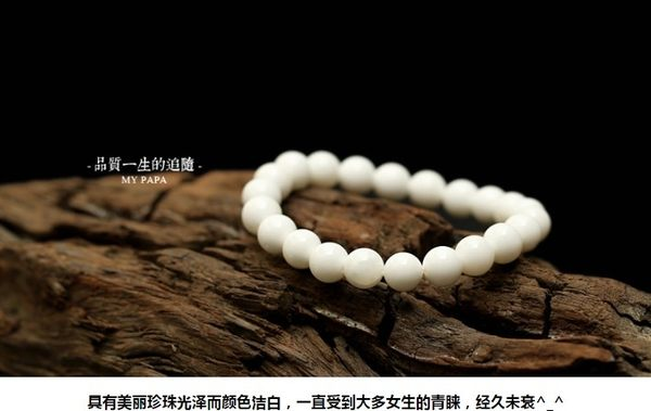 [協貿國際]天然白硨磲手鍊