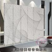 屏風 屏風隔斷客廳玄關 主圖6入含底座款 辦公時尚現代簡約臥室酒店折屏抽象紋理