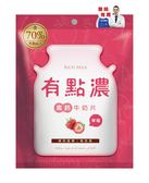 有點濃高鈣牛奶片-草莓50g(3包)【合迷雅好物超級商城】
