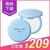 韓國the saem 零毛孔控油蜜粉餅(12g)【小三美日】$229