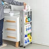浴室置物架衛生間縫隙收納架廚房落地式窄櫃冰箱洗衣機縫隙架子  ATF 全館鉅惠