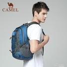 駱駝戶外登山包男大容量輕便雙肩背包女徒步旅行包超大防水旅游包 好樂匯