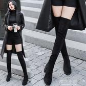 2019新款大東長筒粗跟過膝女靴彈力絨面顯瘦增高女鞋百搭女神長靴『櫻花小屋』