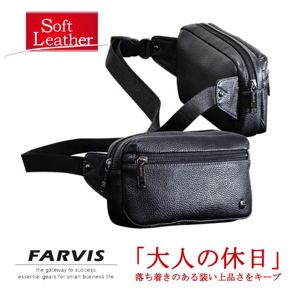 現貨配送【FARVIS】日本機能包品牌 真皮牛皮革 腰包 斜背包 側背包 旅遊包 柔軟皮革【4-362】