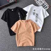 男童t恤短袖2019新款半袖兒童夏裝韓版男孩中大童8洋氣15歲潮童裝 漾美眉韓衣