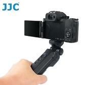 又敗家JJC副廠Panasonic三腳架握把手把錄影遙控器TP-PA1相容原廠DMW-SHGR1和RS2快門線迷你三角架