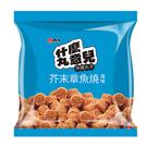 什麼丸意兒芥末章魚燒風味150G【愛買】
