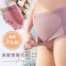 孕婦裝 MIMI別走【P71028】蕾絲...