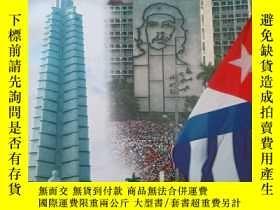 二手書博民逛書店LA罕見PLAZA en la REVOLUCION 關於古巴領
