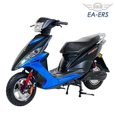 (客約)【e路通】EA-ERS 越野手 48V鉛酸 前後碟煞 電動車 (電動自行車)