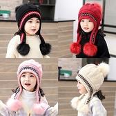 嬰兒帽 親子款兒童帽子冬可愛女童公主帽秋冬季加絨保暖寶寶護耳帽毛線帽 歐歐