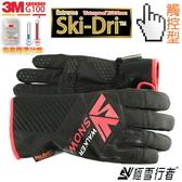 [極雪行者]SW-75/黑紅/英特種極地防水SKI-DRI-EXTREME(24H)+美極地保暖纖維3M-G100防水防滑觸控手套