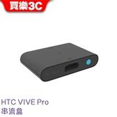 HTC VIVE 原廠配件-串流盒二代,與 HTC VIVE / VIVE Pro 相容 (不包含電源變壓器),聯強代理