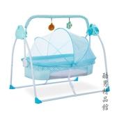 美寶適電動嬰兒床可折疊便攜寶寶搖籃床哄娃神器自動搖搖床新生兒CY 酷男精品館