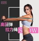拉力器彈力繩健身瑜伽運動女拉力繩帶家用多功能普拉提器材拉伸帶彈力帶 【全館免運】
