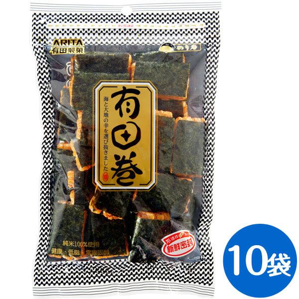 有田製果 海苔卷(70g/包)X10包/箱