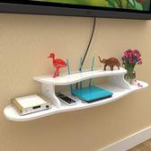 裝飾架 機頂盒架置物架墻上壁掛免打孔支架子客廳裝飾路由器收納盒【全館免運限時八折】