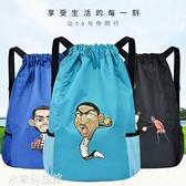 後背包 個性籃球包網兜籃球袋球袋學生便攜收納包雙肩足球訓練包大容量 米家