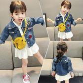 女童秋季外套1幼兒0女嬰兒童裝2秋冬3歲女寶寶公主牛仔外套潮