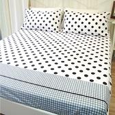 加大床包(含枕套)【時尚圓點】絲絨棉磨毛、柔軟透氣、四季皆宜、寢居樂台灣製