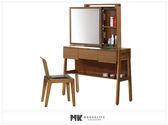 【MK億騰傢俱】CS532-04奧斯丁3.2尺胡桃化妝台(含椅)