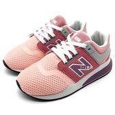 《7+1童鞋》中童 NEW BALANCE  KA247PMP  鞋帶造型 套入式  運動鞋 9410  粉色