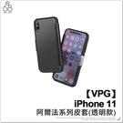 【VPG】iPhone 11 磁扣皮套 手機殼 霧面磨砂 透明面蓋 手機皮套 全包防摔 手機套 掀蓋 保護殼