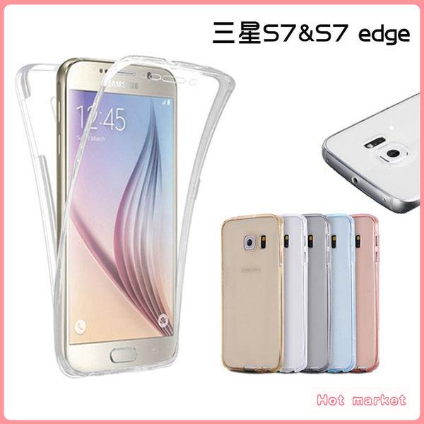 三星 J7 prime A5 A7 2017 手機殼 超薄 全包 軟殼 矽膠 保護殼 前後蓋 透明殼 保護套