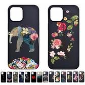 蘋果 iPhone12 Pro Max 12Pro 12Mini 黑色磨砂彩繪殼 i11 i12 手機殼 全包 軟殼 黑底 不泛黃 保護殼