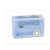 義大利 I Provenzali 草本薰衣草手工馬賽皂 150g Lavender【YES 美妝】