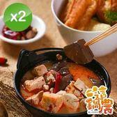【這鍋農】隱藏版湯頭制霸-麻辣鴨血豆腐1500gx2包 (鴨血9塊+豆腐9塊/包)