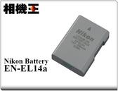 ★相機王★配件Nikon EN-EL14a 原廠電池〔高容量版 Df D5300 適用〕ENEL14a