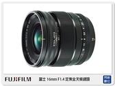 【分期0利率,免運費】FUJIFILM 富士 XF 16mm F1.4 R WR(16,1.4 ,平輸一年保固)