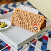 618好康鉅惠簡約創意紙巾盒布藝客廳茶幾抽紙盒