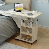 床邊桌 床邊桌可行動簡約小桌子臥室家用學生書桌簡易升降宿舍懶人電腦桌【幸福小屋】